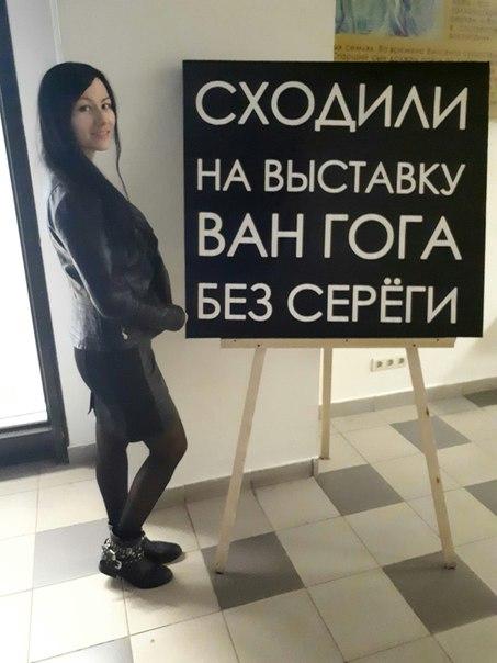 фото из альбома Анны Крутелёвой №8