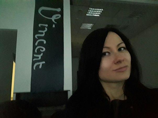 фото из альбома Анны Крутелёвой №5