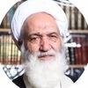 Ayatullah Duzduzani-Tabrizi