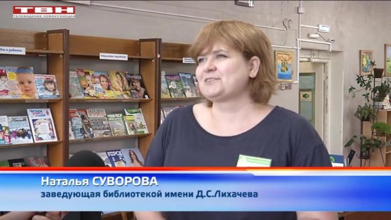 День дарения подарков 17 KARHANINA DEN PODARKOV смотреть онлайн без регистрации