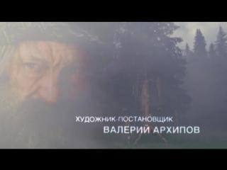 8564.ТИТРЫ_Охотники за иконами (2005) (HD)