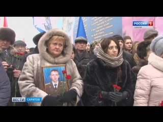Сотни человек собрались почтить память у мемориала воинам-интернационалистам
