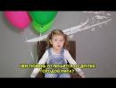 Тюмень - лучший город Земли: версия детей сотрудников ГК ТИС