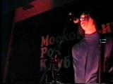 Мэд Дог - Something in the Way (Nirvana cover)