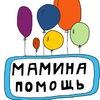 """Центр поддержки материнства """"Мамина Помощь"""""""