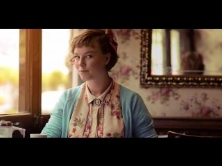 Lila (short film by Carlos Lascano)