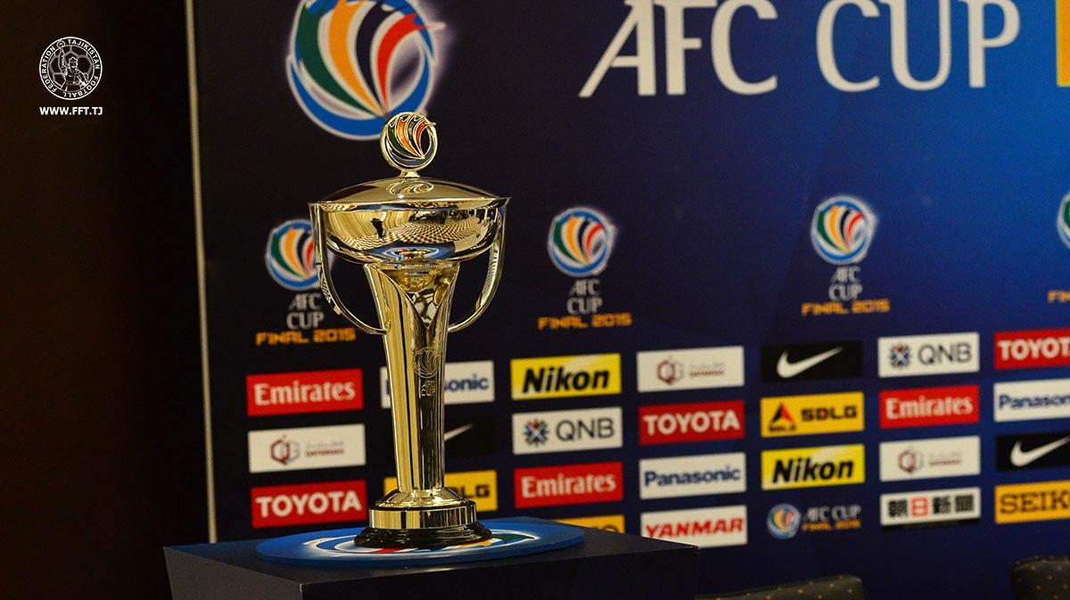 Соперники «Истиклола» по Кубку АФК-2017 станут известны 13 декабря