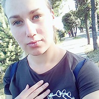 Герасимишин Ольга