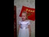 Вербицкая Тамара 4 года Что такое день победы