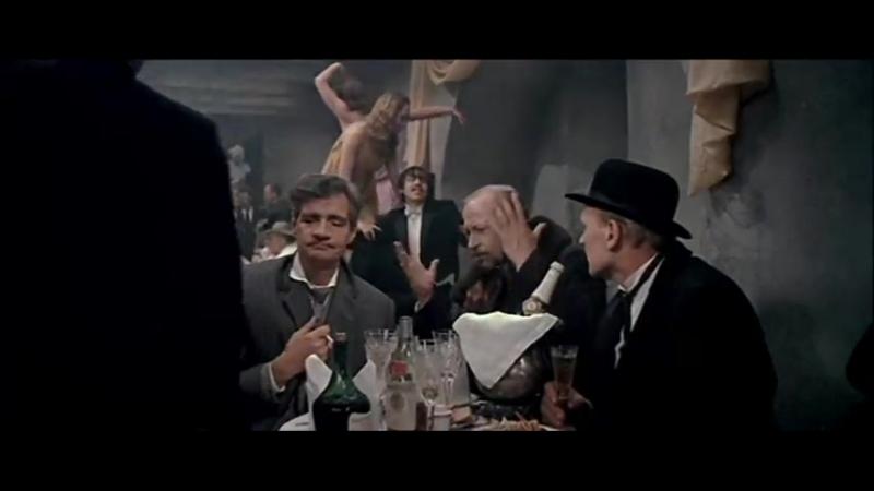 Бег (1970) драма