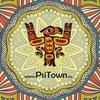 PsiTown - Редкая ЭтноБотаника