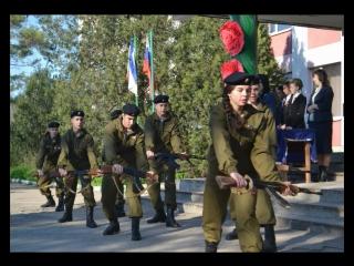 13 апреля 1944 - 2017 гг. День освобождения поселка Гвардейский от немецко-фашистских захватчиков.