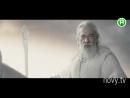 Анонс — Володар Перснів, Хоббіт — Ти не зможеш вимкути «Новий канал» (Новий канал)