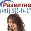 ООО Развитие.Автоматические выключатели