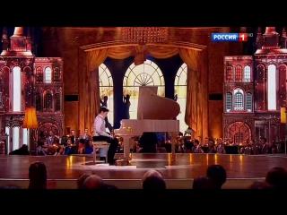 Синяя птица. Евгений Николаев. Рояль