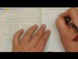 Задача 1418, Математика, 6 клас, Тарасенкова 2014 (1)