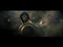 Бэтмен против Супермена_ На заре справедливости - Русский Трейлер 2 2016