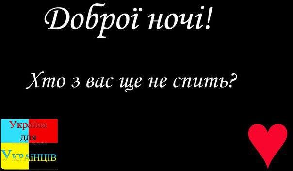 """Омелян предложил """"Укрзализныце"""" уволить начальника департамента Олексия, задержанного сегодня НАБУ - Цензор.НЕТ 8330"""