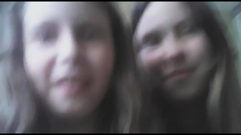 я и Вероника