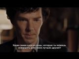 Шерлок  Sherlock 4 Сезон 3 Серия (2017) анонс промо на русском
