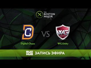 Digital Chaos vs WG.Unity - The Boston Major, Группа A [GodHunt, 4ce]