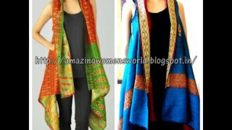 HOW TO CONVERT OLD SHAWL 2 CARDIGAN - EASY MAKING - DIY