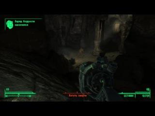 Fallout 3 ГАЙД: Перчатка Когтя смерти, Мститель, Джек, Пупс Выносливость, Журналы, тайные Места