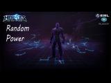 Heroes of the Storm Random Power (4 выпуск)