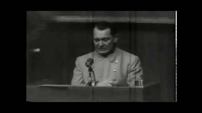Допрос подсудимого Геринга Нюрнберг, суд над главарями Германии, 1933-1945