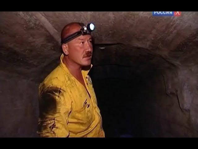 Тайны подземного Севастополя - Искатели, 2011