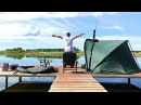 Рыбалка в Области Карпфишинг Ловля карпа Водоём РКК Генезис