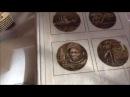 СБУ викрила міжнародну групу контрабандистів предметів старовини