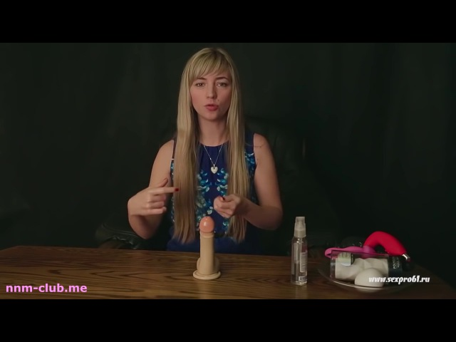 Массаж ЛИНГАМА Мужской оргазм