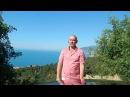 Крым Ялта Участок 45 соток у моря в парковой зоне от Андрея Никитского 7 978 015 2