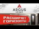Система защиты от осколков зеркала Аргус74