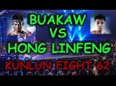 Buakaw Banchamek vs Kong Linfeng KUNLUN FIGHT 62 10.06.2017 / Буакав Банчамек Кунлун Файт 62