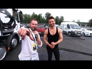 Europa Plus LIVE 2017 За кулисами - Интервью Сергея Лазарева