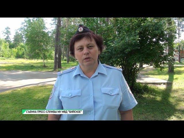 Полицейские Бийска напоминают о контроле за детьми летом (Будни, 03.07.17г., Бийско ...