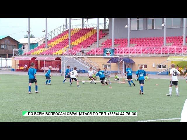 Бийским футболистам нужны деньги на поездку в Анапу (Будни, 29.06.17г., Бийское теле...