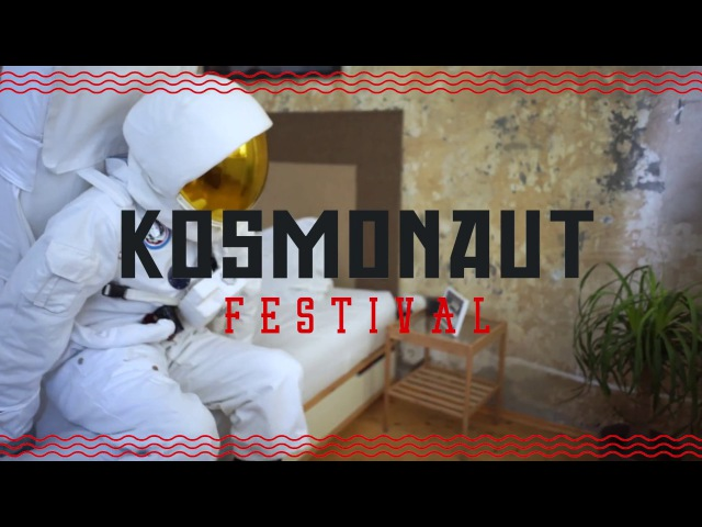5 Jahre Kosmonaut Festival 2017