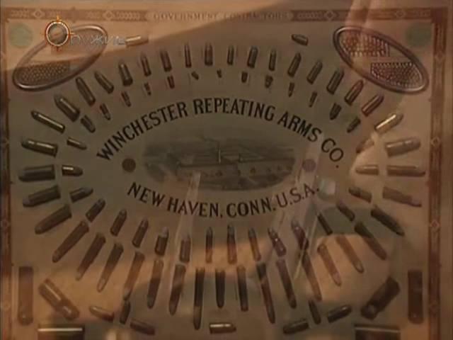 История американской оружейной фирмы Винчестер и ее оружия