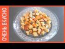КРУТОНЫ( СУХАРИКИ) С ЧЕСНОКОМ И СЫРОМ. Легкий рецепт./Croutons.