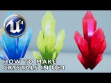 TUTORIAL How to Make Crystals in Unreal Engine 4