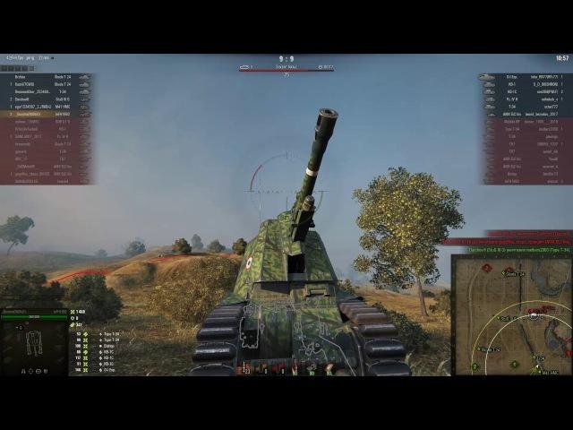 105 leFH18B2, Огненная дуга, Встречный бой