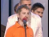 КВН Высшая лига (2009) 1/2 - СТЭПиКО - Разминка