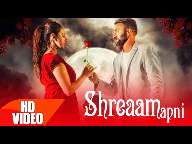 Shreaam Apni - Full Song | Dilpreet Dhillon | Punjabi Romantic Songs 2016 | Speed Records