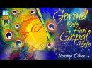 Govind Bolo Hari Gopal Bolo ll Top Shree Krishna Dhun Janmashtami Special Krishna Dhun