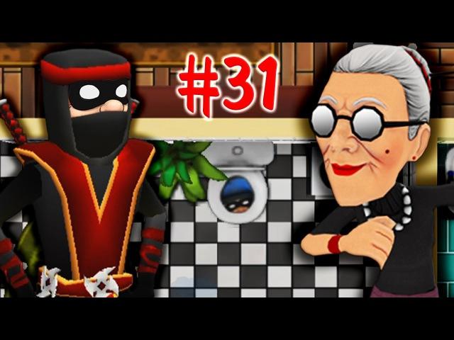 ВОРИШКА БОБ [31] Мультик игра для детей Грабим дома и Офисы игра Robbery Bob