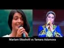 Грузинская песня на чеченский лад. Mariam Elieshvili vs Tamara Adamova