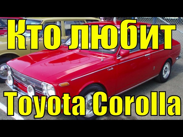 Музыка Агата Кристи - Сказочная тайга / Toyota Corolla Terce Sprinter Probox Succeed Belta Fielder